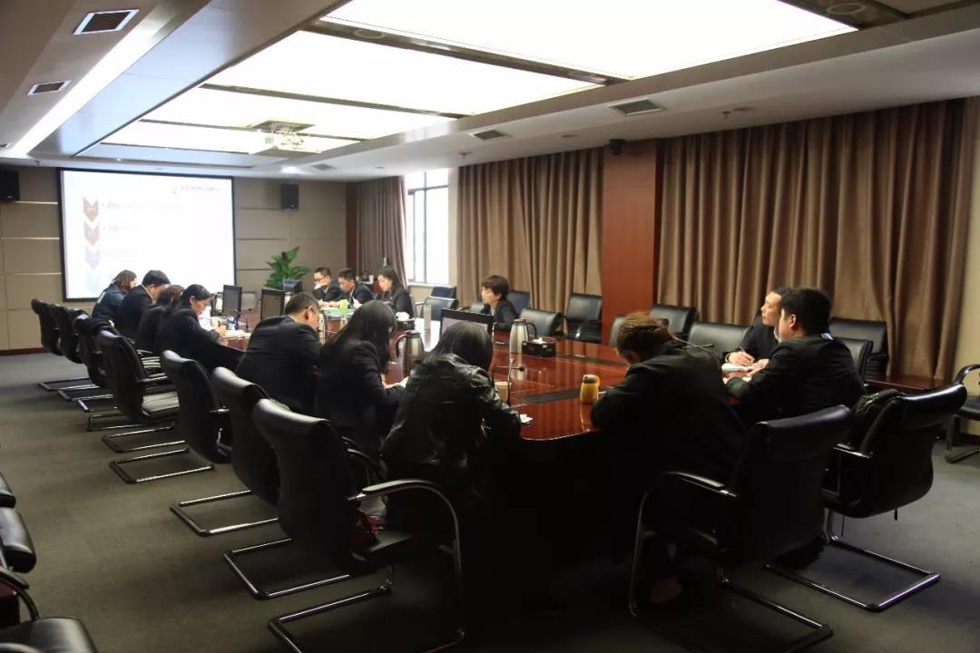 中百集团召开2019年度工会工作会议